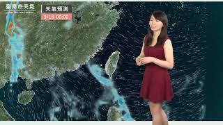 2018/09/14 強颱山竹明晨登陸呂宋島 中央山脈阻擋風雨小