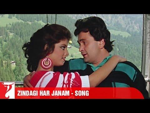Zindagi Har Janam Song | Vijay | Anil Kapoor | Rishi Kapoor | Hema Malini