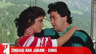 Zindagi Har Janam - Song - Vijay