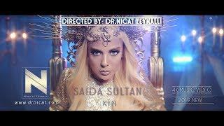 Seide Sultan -Kin  ( 4K KLIP 2019 Directed by Dr.Nicat Zeynalli )