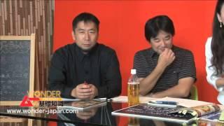 「ムーの基礎知識」2013年11月号 ゲスト 小林世征 thumbnail