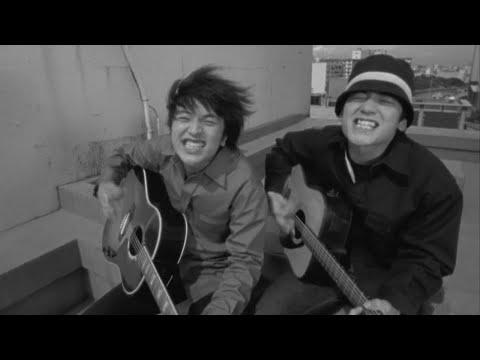 ゆず「友達の唄」Music Video