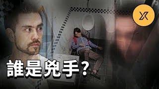 兩人互相指認對方是兇手,韓國梨泰院事件