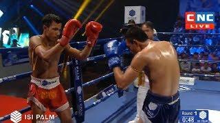 ឡុង ជិន Vs (ថៃ) ភិតប៊ុនមី, 02/September/2018, ISI Steel Boxing | Khmer Boxing Highlights