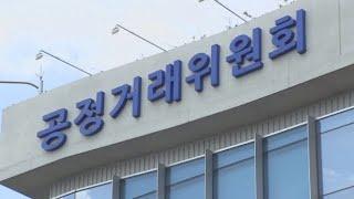 """""""납품업체에 광고·서버비 넘긴 온라인쇼핑몰, 최대 5억…"""