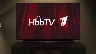 «Кто Хочет Стать Миллионером»  Первое Интерактивное телевидение с функцией ''HBB-TV''