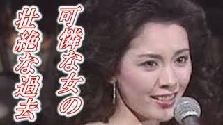 昭和を代表する女優で歌手の松坂慶子さんの生い立ちや過去が壮絶な訳を...