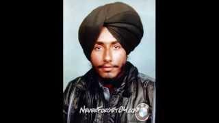 Bhai Jugraaj Singh toofan (Dhadi Vaar by Giani Saudagar Singh Beparvah full)