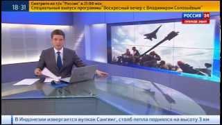 Сколько стоит война на Украине, и кто в доле?