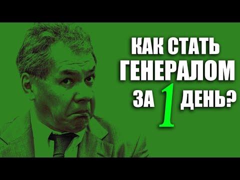 Политический ПРЕСТУПНИК ВЕКА: