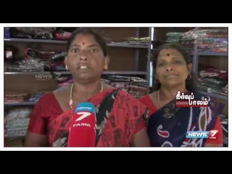 CHEVALIER ROCHE SOCIETY -WOMEN ENTREPRENEUR PROMOTION