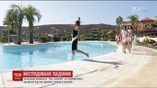 У Іспанії на конкурсі краси модель впала у басейн під час дефіле