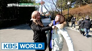 Why is Nayoung so angry? [Battle Trip / 2017.03.19]