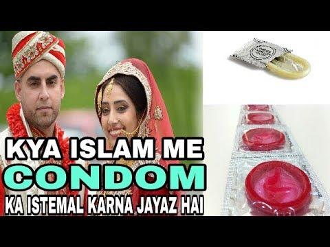 and islam Condoms