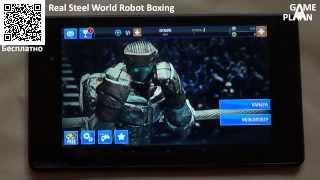 Живая Сталь - Игры для Android смартфона, планшета
