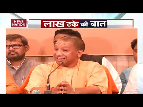 How Yogi takes a dig at Opposition leaders after BJP's victory