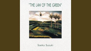 鈴木さえ子 - THE GREEN-EYED MONSTER