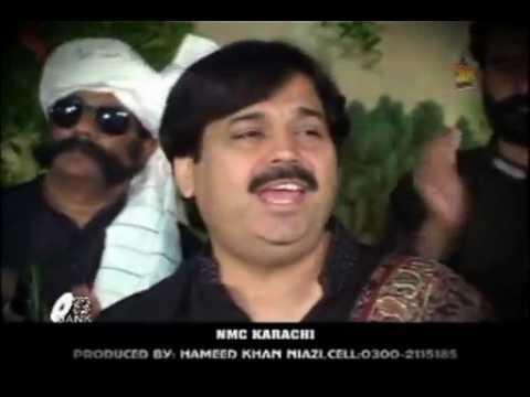 Aakho Sakhio Allah, Shafaullah Khan Rokhri, New Punjabi Seraiki Cultural Song