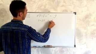 B7 Математика. Иррациональное уравнение