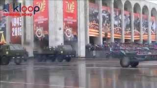 День Победы 2015 в Бишкеке. Парад на главной площади