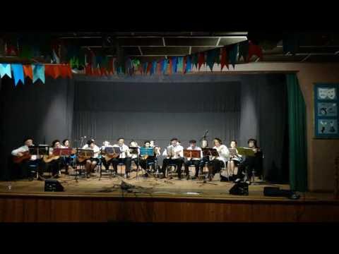 Escola de Música Granja do Ulmeiro