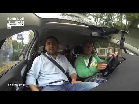 Большой тест-драйв (видеоверсия): Citroen C4 седан
