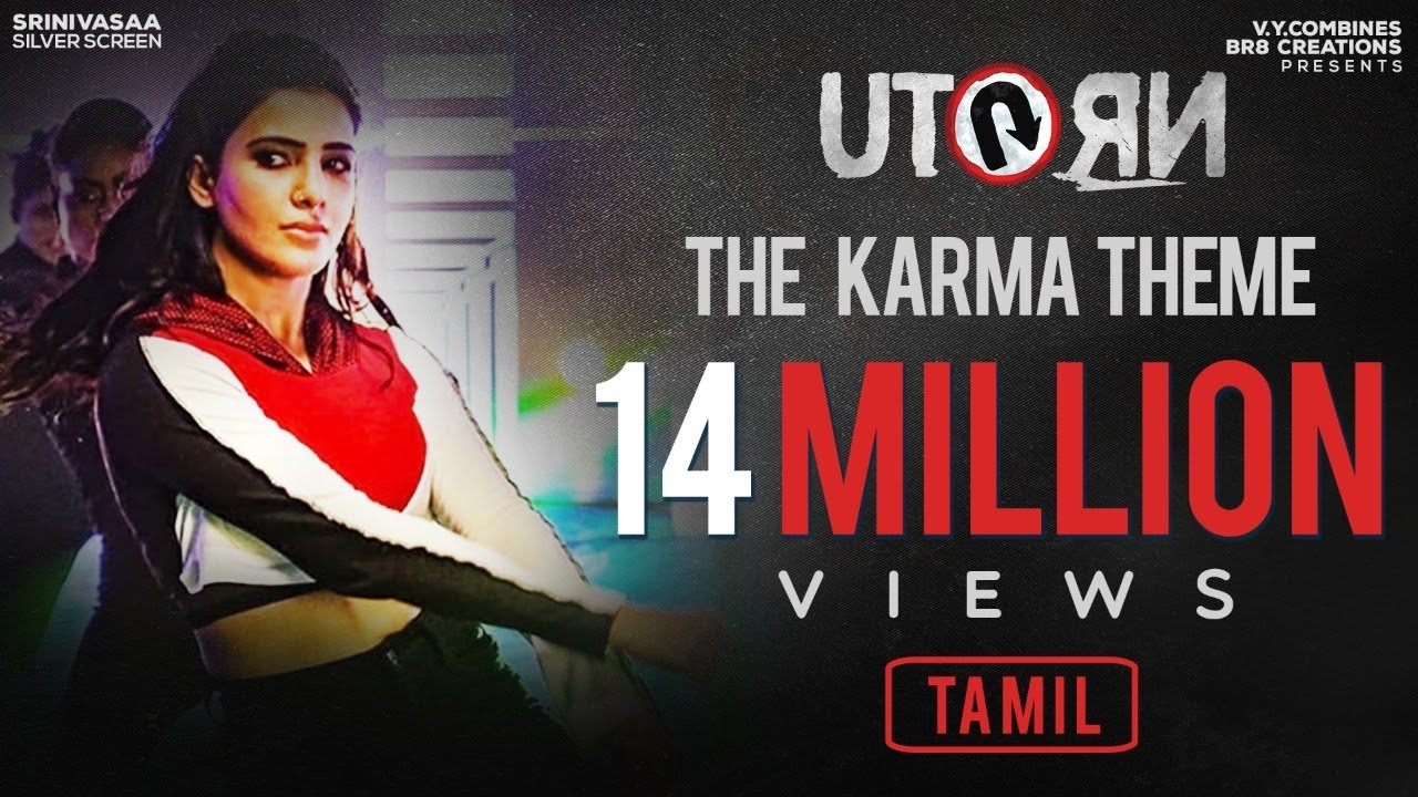 Download U Turn - The Karma Theme (Tamil) - Samantha | Anirudh Ravichander | Pawan Kumar