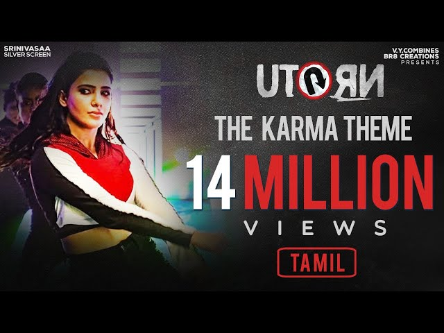 U Turn - The Karma Theme (Tamil) - Samantha | Anirudh Ravichander | Pawan Kumar