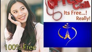 Free Call (100%)फ्रि कल अर्को साथी अनलाईन हुनु नपर्ने । Within NTC Network