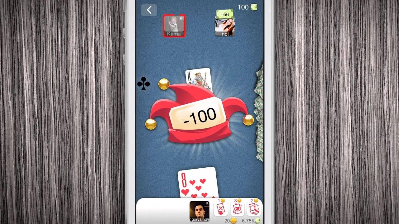 карточная игра дурак играть онлайн