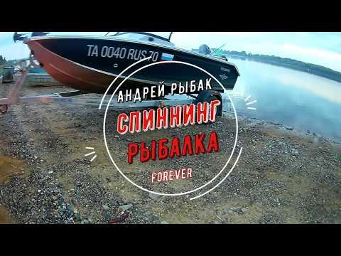 Воскресный выезд на Обь, Томская область Шегарский р н
