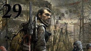 29#  S.T.A.L.K.E.R.: Зов Припяти - Первый бой в Припяти(, 2013-11-14T13:18:59.000Z)