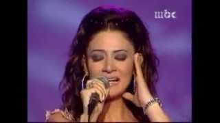 ادلع عليك ديانا حداد صلالة 2004 Diana Haddad