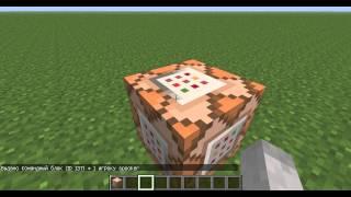 урок как пользоватся командным блоком в minecraft (для новичков)