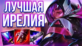 СУПЕР КОМБИНАЦИЯ//League of Legends МОНТАЖ