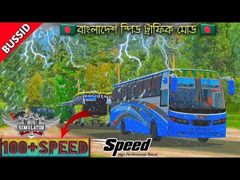 Free Bussid Speed Traffic Mod Apk Bangladesh Traffic Mod Obb Sgcarena