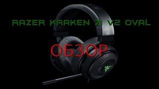 RAZER KRAKEN 7.1 V2 OVAL