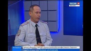 Смотреть видео РОССИЯ 24 ИВАНОВО ВЕСТИ ИНТЕРВЬЮ Р. ГОЛОВКИН онлайн