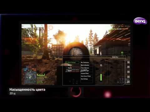 BenQ XL2430T новый игровой монитор для чемпионов!