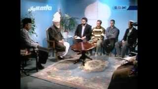 Liqa Ma al-Arab, 9 April 1997.