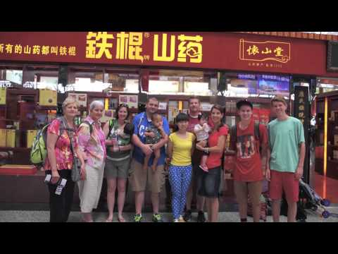 Duncan Family in China
