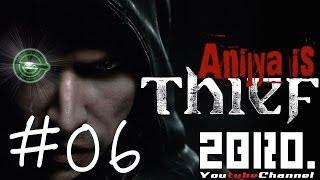 #6【FPS】兄者の「THIEF(シーフ)」【2BRO.】