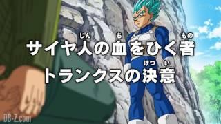 Dragon Ball Super Episode 54 - PREVIEW