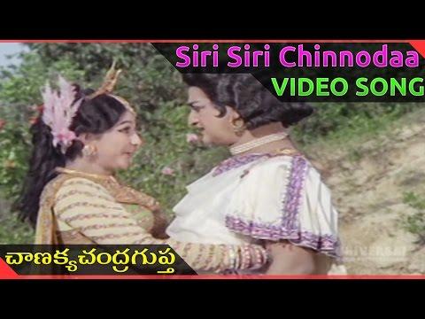 Chanakya Chandragupta Telugu Movie || Siri Siri Chinnodaa Video Song ||  NTR, ANR, Jayapradha