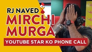 YouTube Star Ko Phone Call | Mirchi Murga | RJ Naved | Radio Mirchi