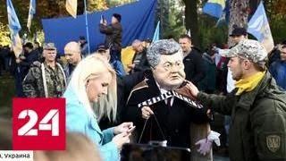 """Киселев увидел в Киеве """"личинку"""" госпереворота - Россия 24"""