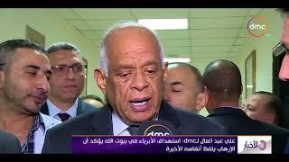 الأخبار - علي عبد العال