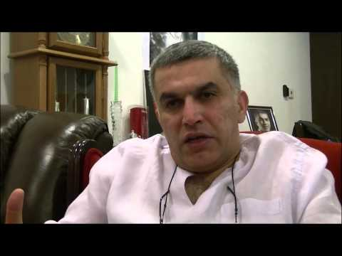 Nabeel Rajab Interview Selections