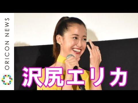 沢尻エリカ、6年ぶり主演映画舞台あいさつで感涙「役者人生のなかで大切な作品」 映画『猫は抱くもの』初日舞台挨拶