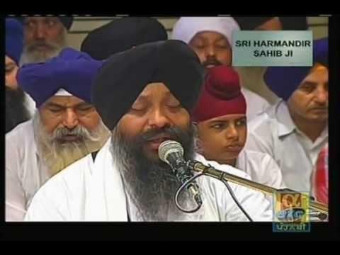 Gur Ramdas Rakho Sarnaai - Bhai Ravinder Singh